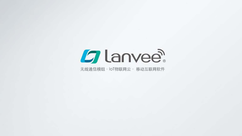lanvee-led_13