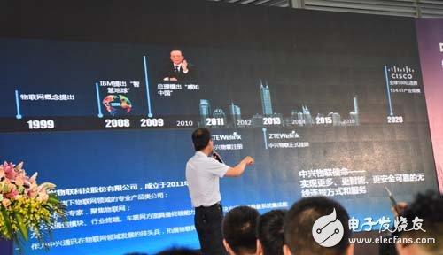 孙公航表示,在国家政策引领和市场需求推动下,预计2016年中国将新增连接5000万。这些连接主要集中在车联网、智能表计、移动支付和安防监控等四个行业市场。